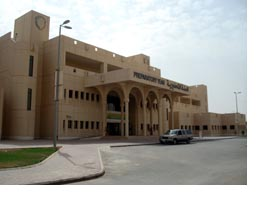 King Saud University PY Building
